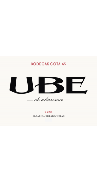 UBE Maína 2016