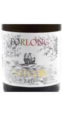 Forlong La Fleur 2015